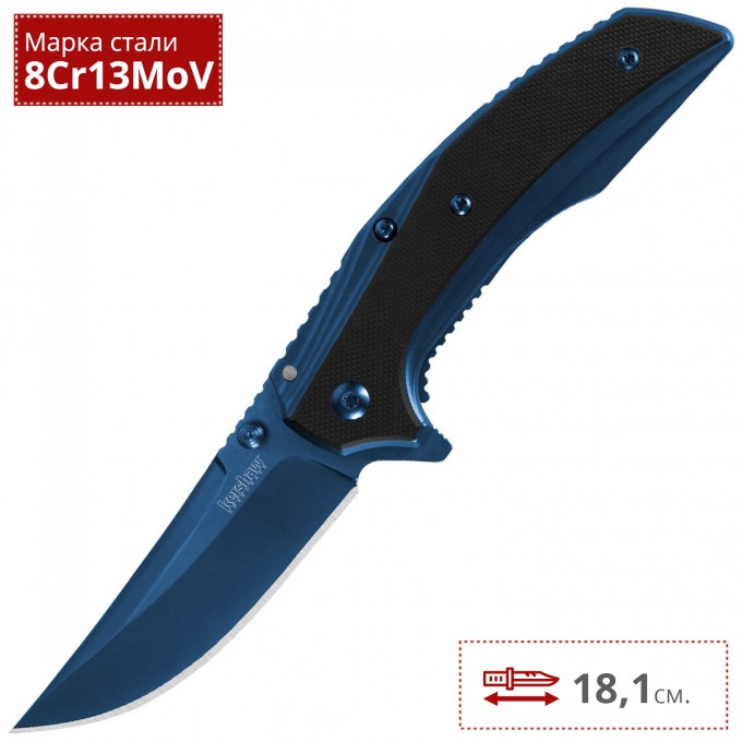 Нож KERSHAW 8320 OUTRIGHT K8320