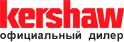 Kershaws.ru